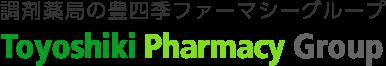 調剤薬局の豊四季ファーマシーグループ